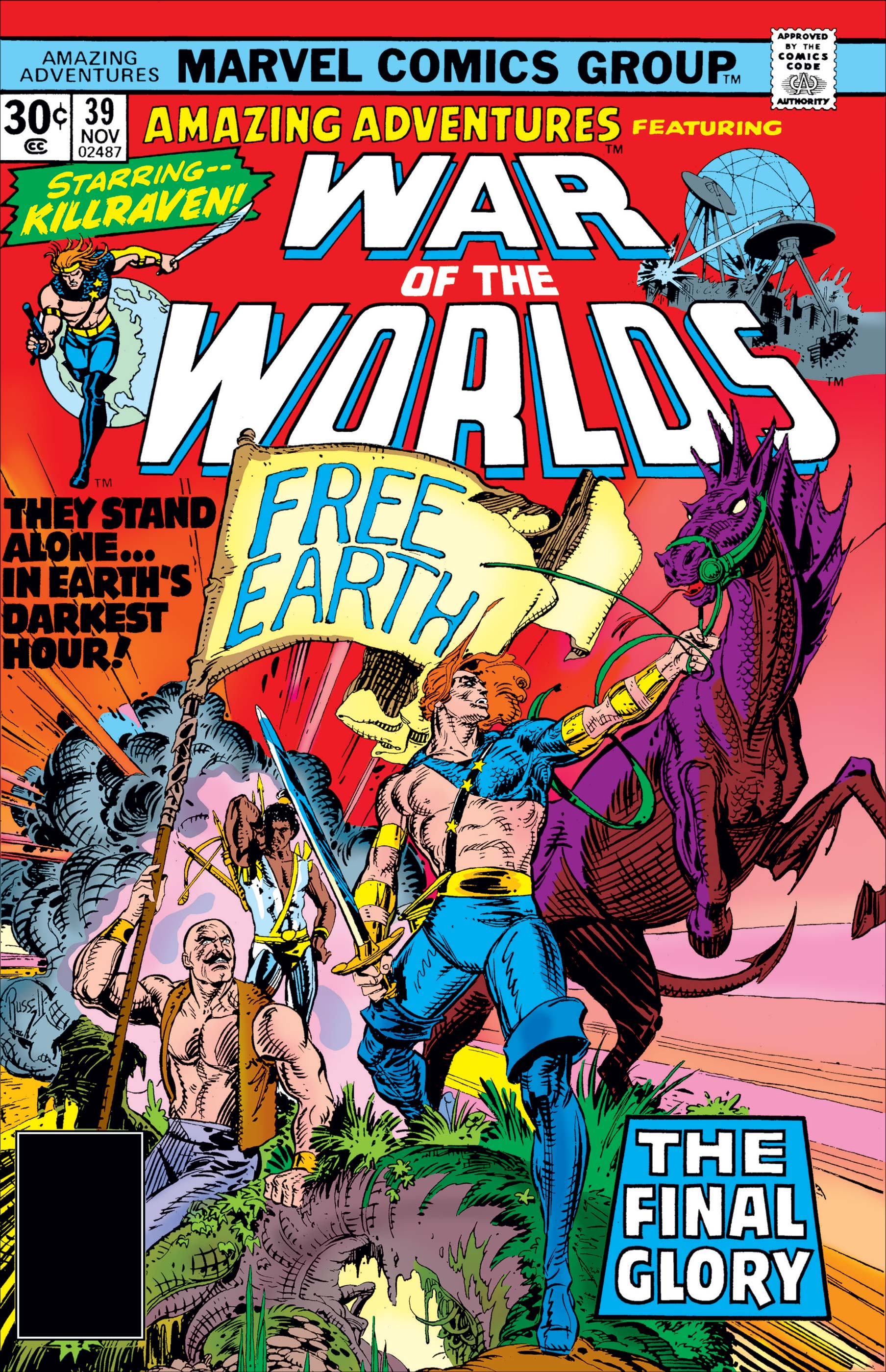 Amazing Adventures (1970) #39