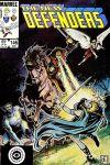 Defenders (1972) #146