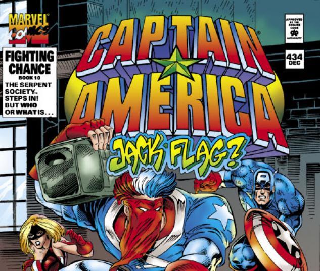 Captain America #434