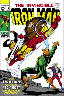 Iron Man (1968) #15