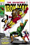 Iron Man (1986) #15