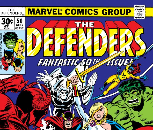 Defenders (1972) #50