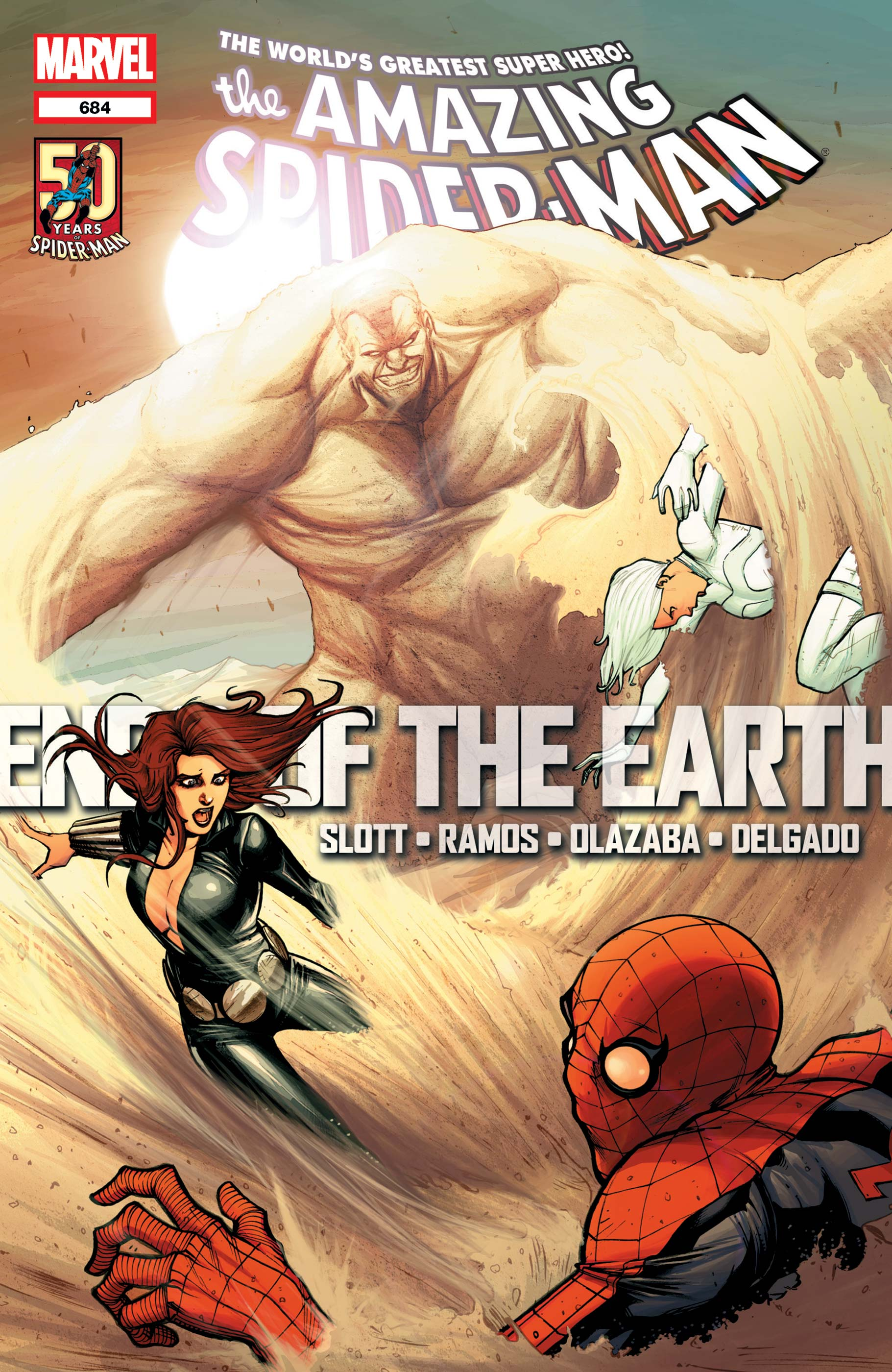 Amazing Spider-Man (1999) #684