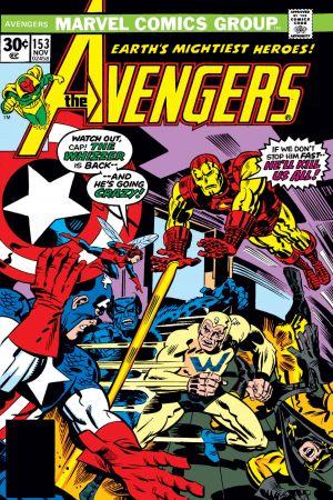 Avengers (1963) #153