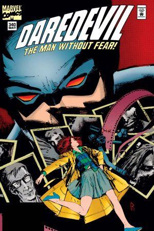Daredevil #340