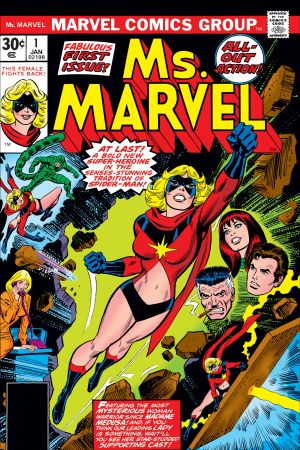 Ms. Marvel (1977 - 1979)