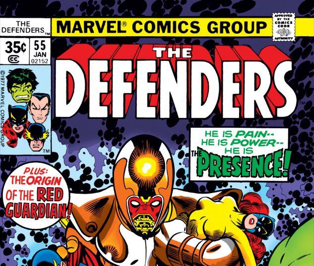 Defenders_1972_55