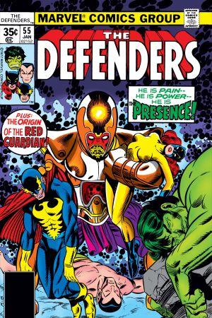Defenders (1972) #55