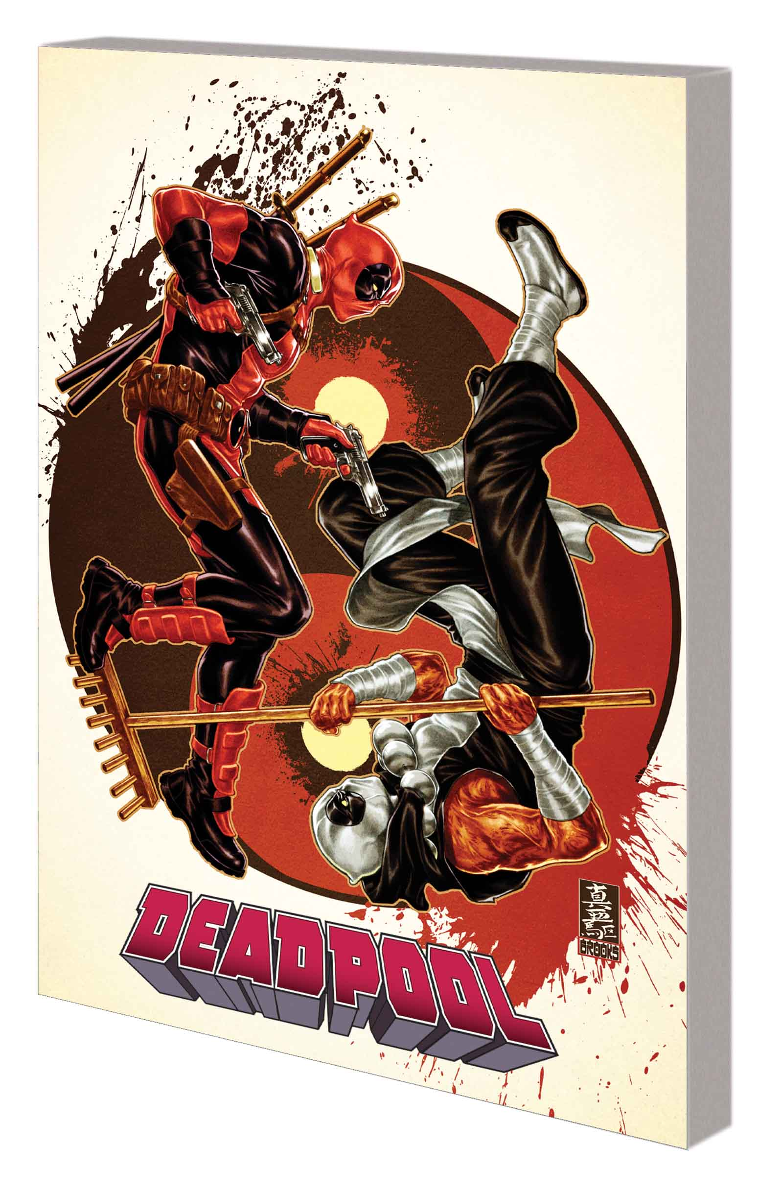 Deadpool Vol. 7: Axis (Trade Paperback)