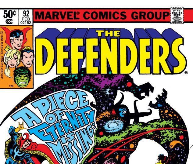 Defenders_1972_92