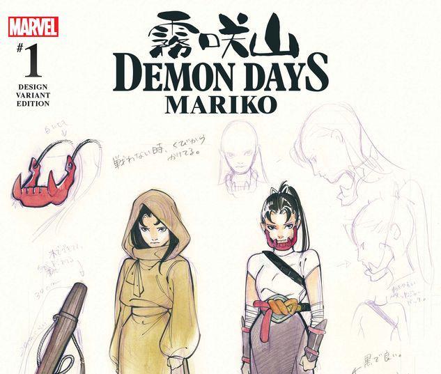 DEMON DAYS: MARIKO 1 MOMOKO DESIGN VARIANT #1