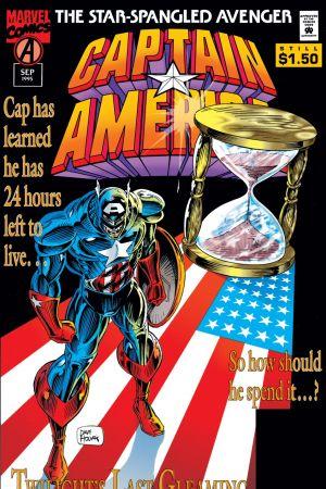 Captain America (1968) #443