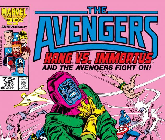 Avengers (1963) #269