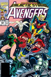 Avengers #345