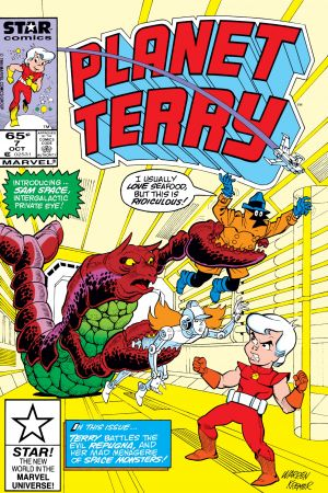 Planet Terry (1985) #7