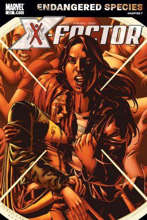 X-Factor (2005) #22