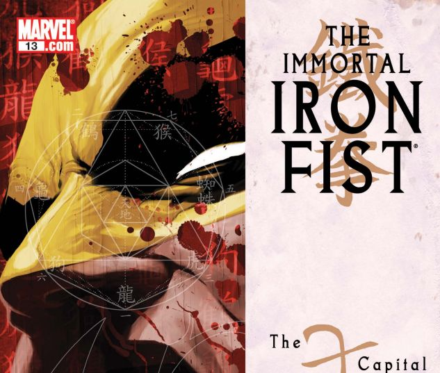 THE IMMORTAL IRON FIST (2006) #13
