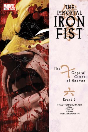 The Immortal Iron Fist #13