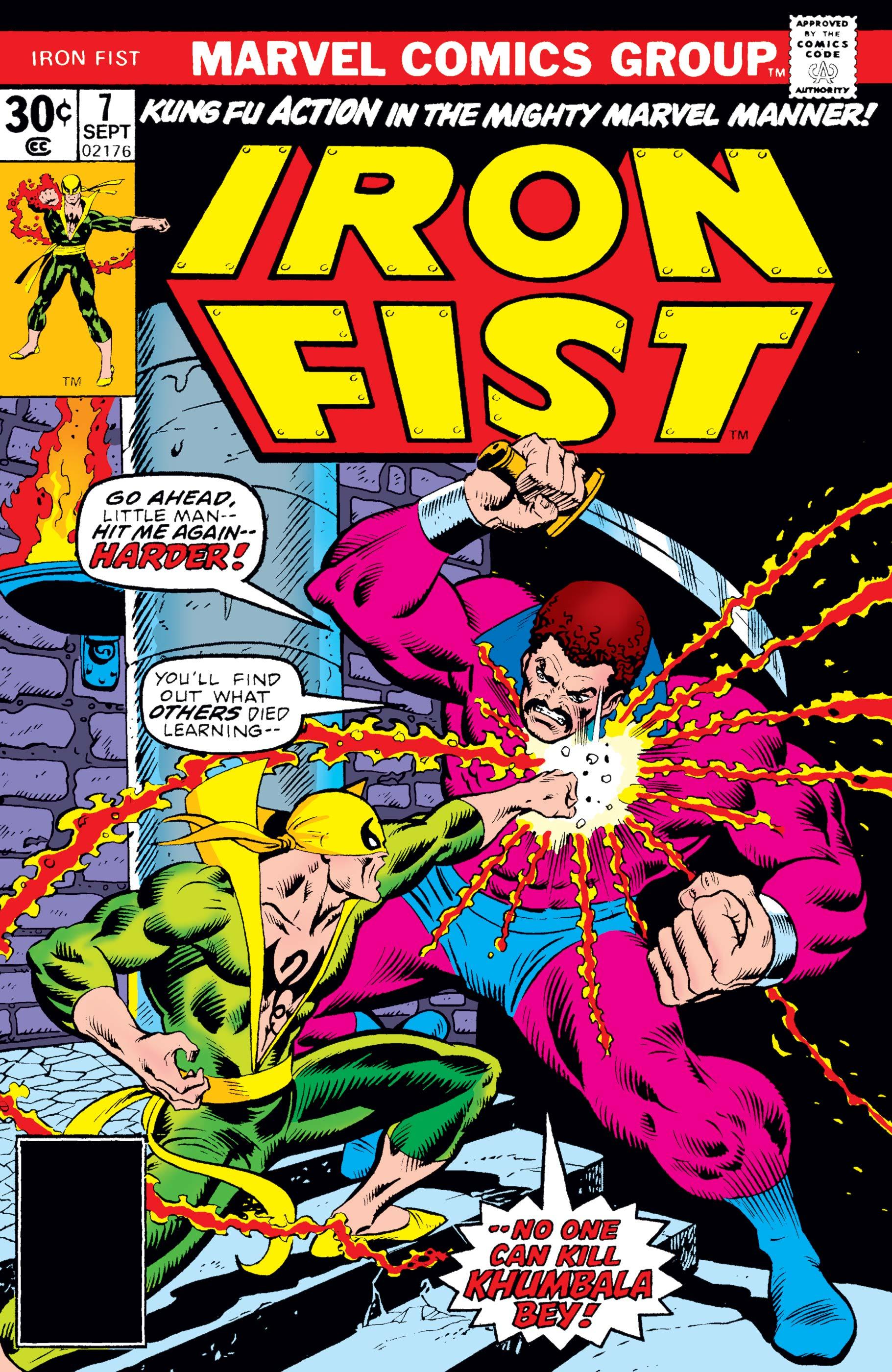 Iron Fist (1975) #7
