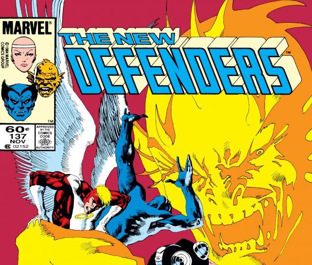 Defenders_1972_137