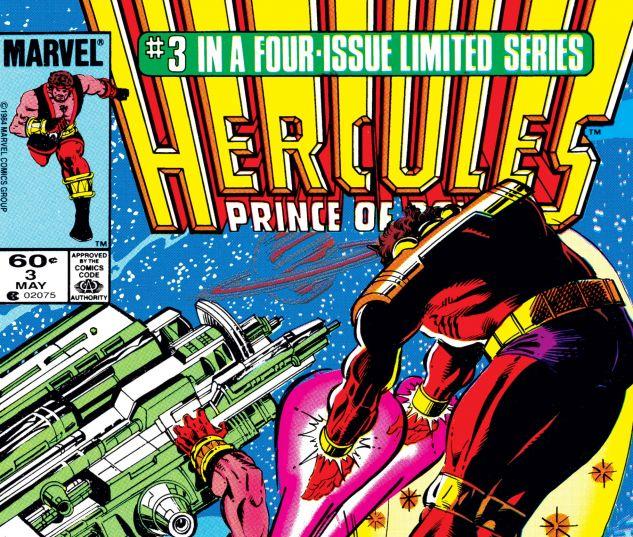 Hercules_1984_3