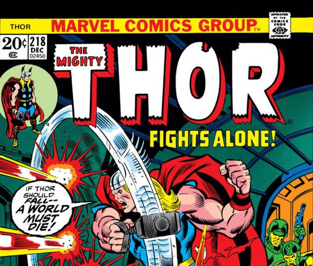 Thor (1966) #218