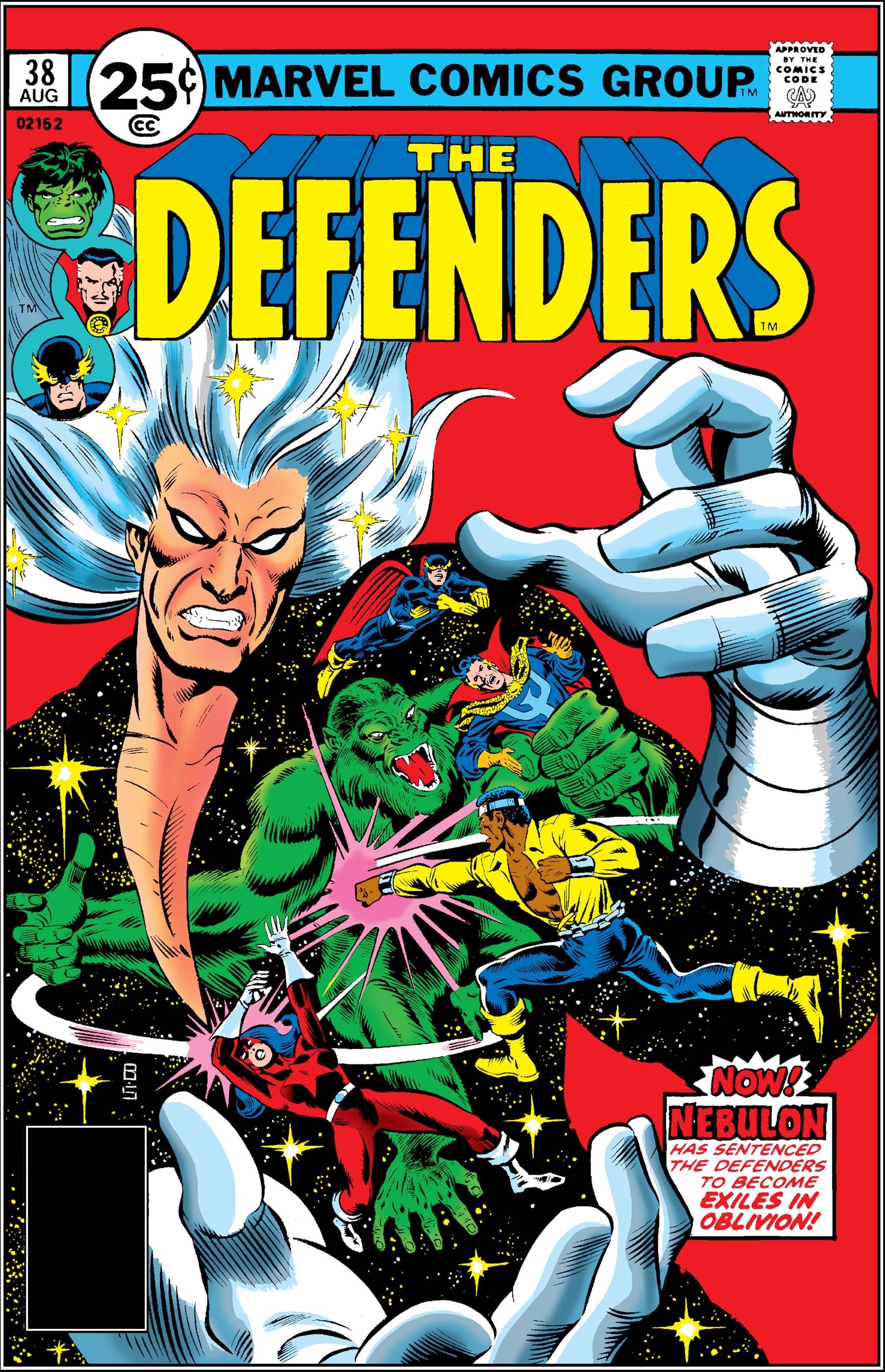 Defenders (1972) #38