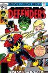 Defenders_1972_51