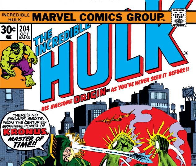 Incredible Hulk (1962) #204 Cover