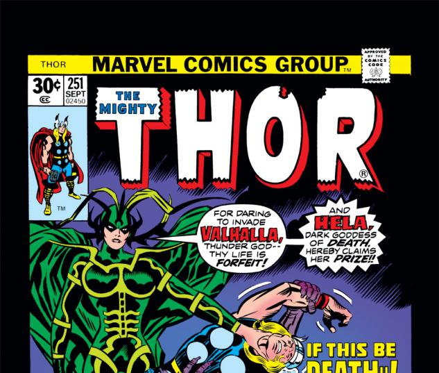Thor (1966) #251 Cover