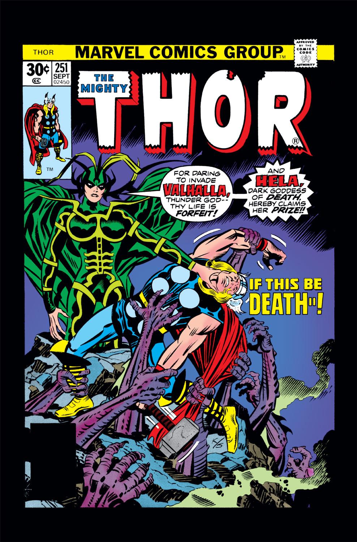 Thor (1966) #251
