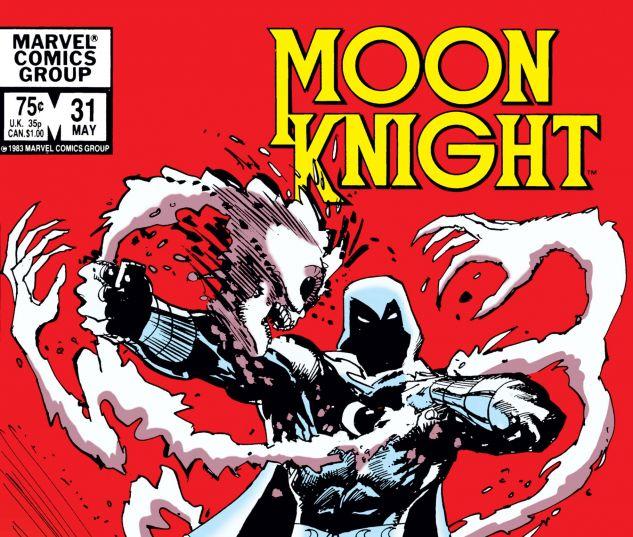 Moon_Knight_1980_31_jpg