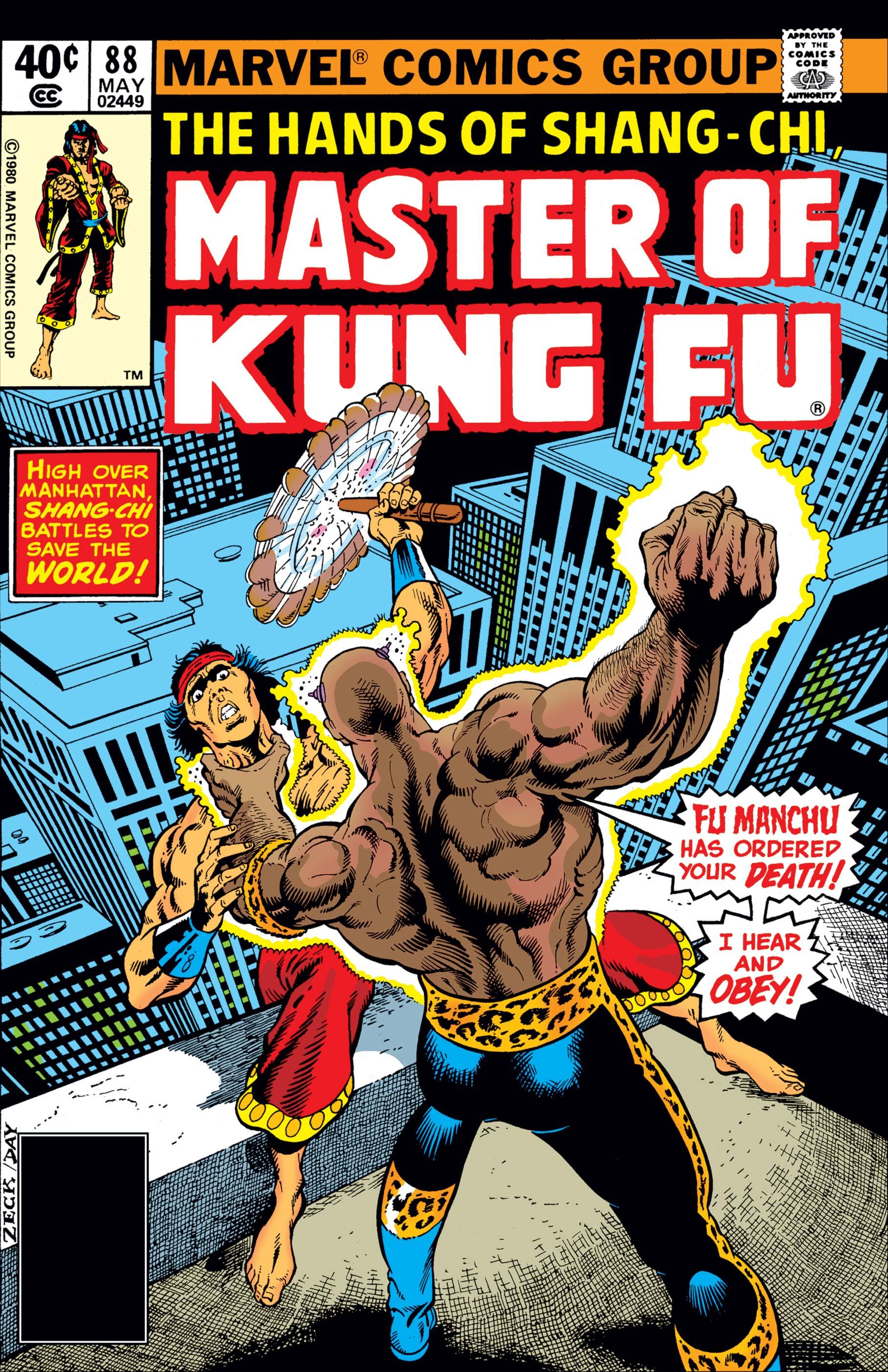 Master of Kung Fu (1974) #88