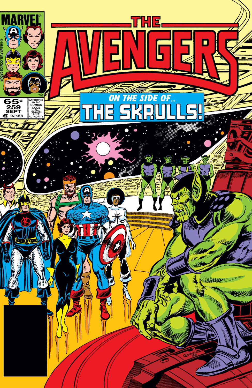Avengers (1963) #259