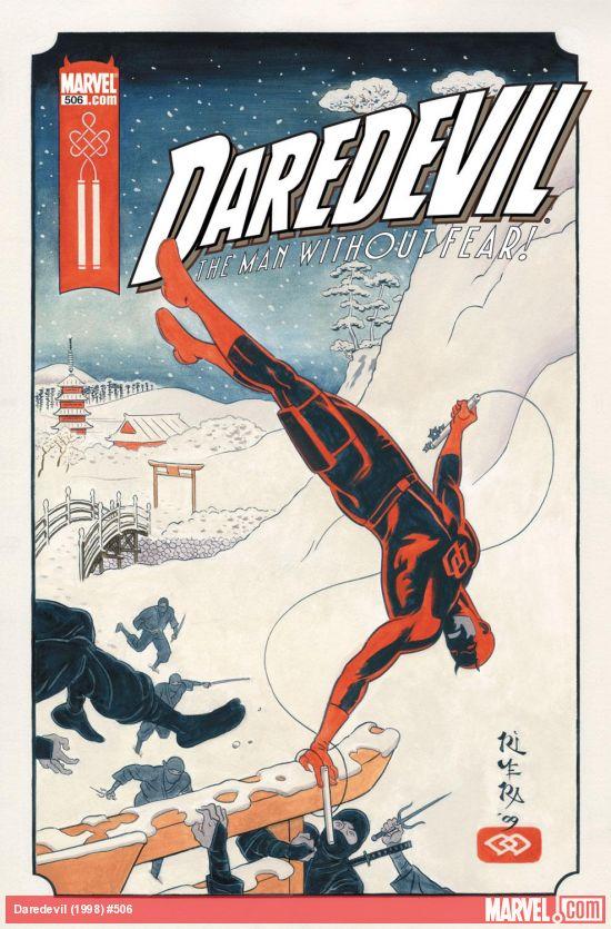 Daredevil (1998) #506