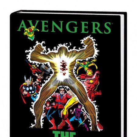 AVENGERS: THE KORVAC SAGA PREMIERE HC #1