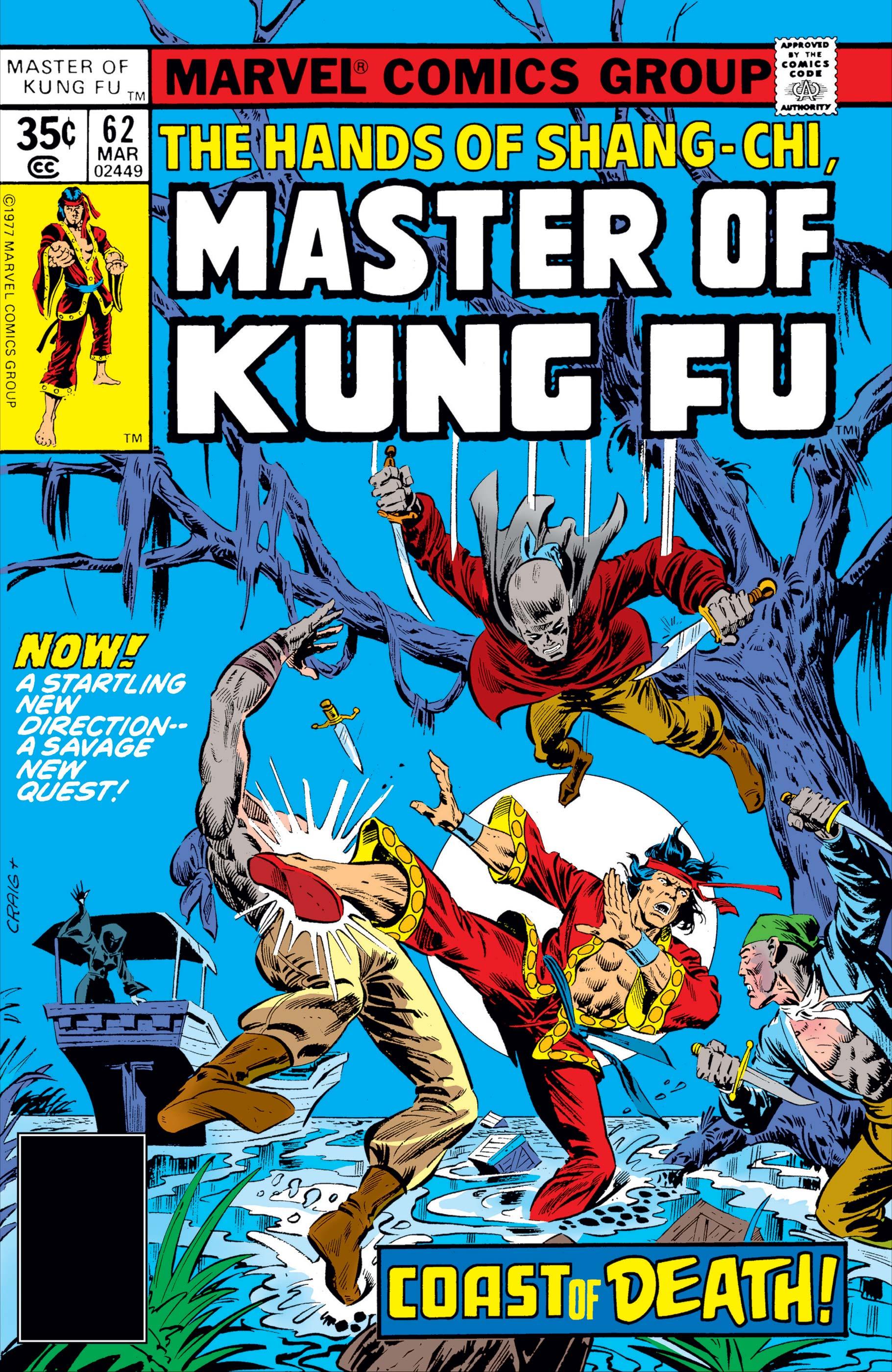 Master of Kung Fu (1974) #62