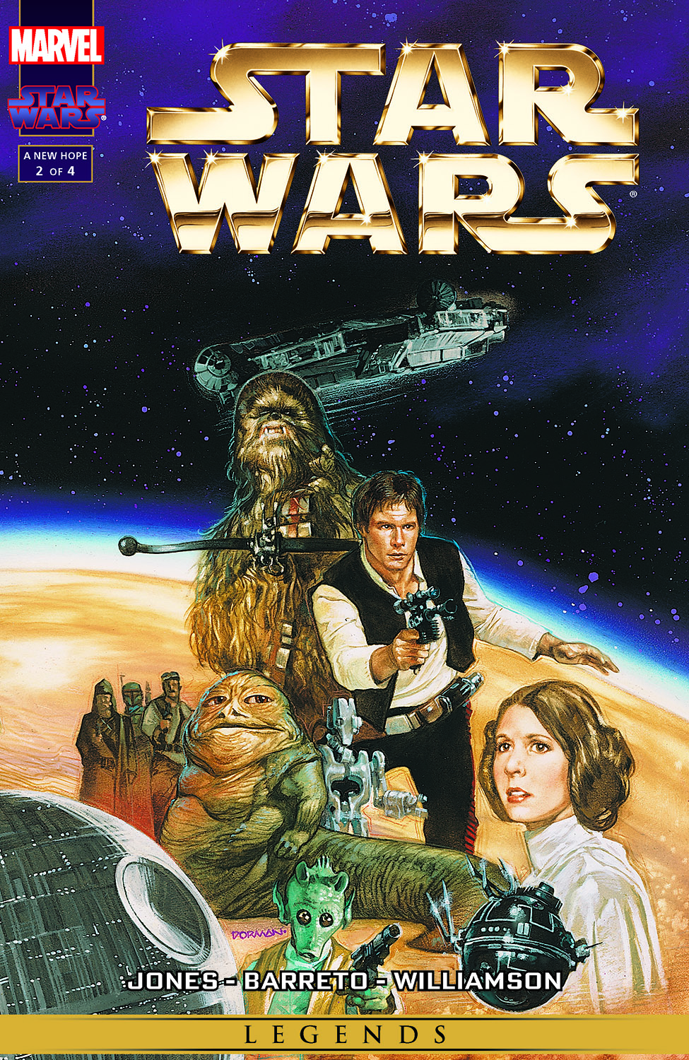 Star Wars: A New Hope - Special Edition (1997) #2