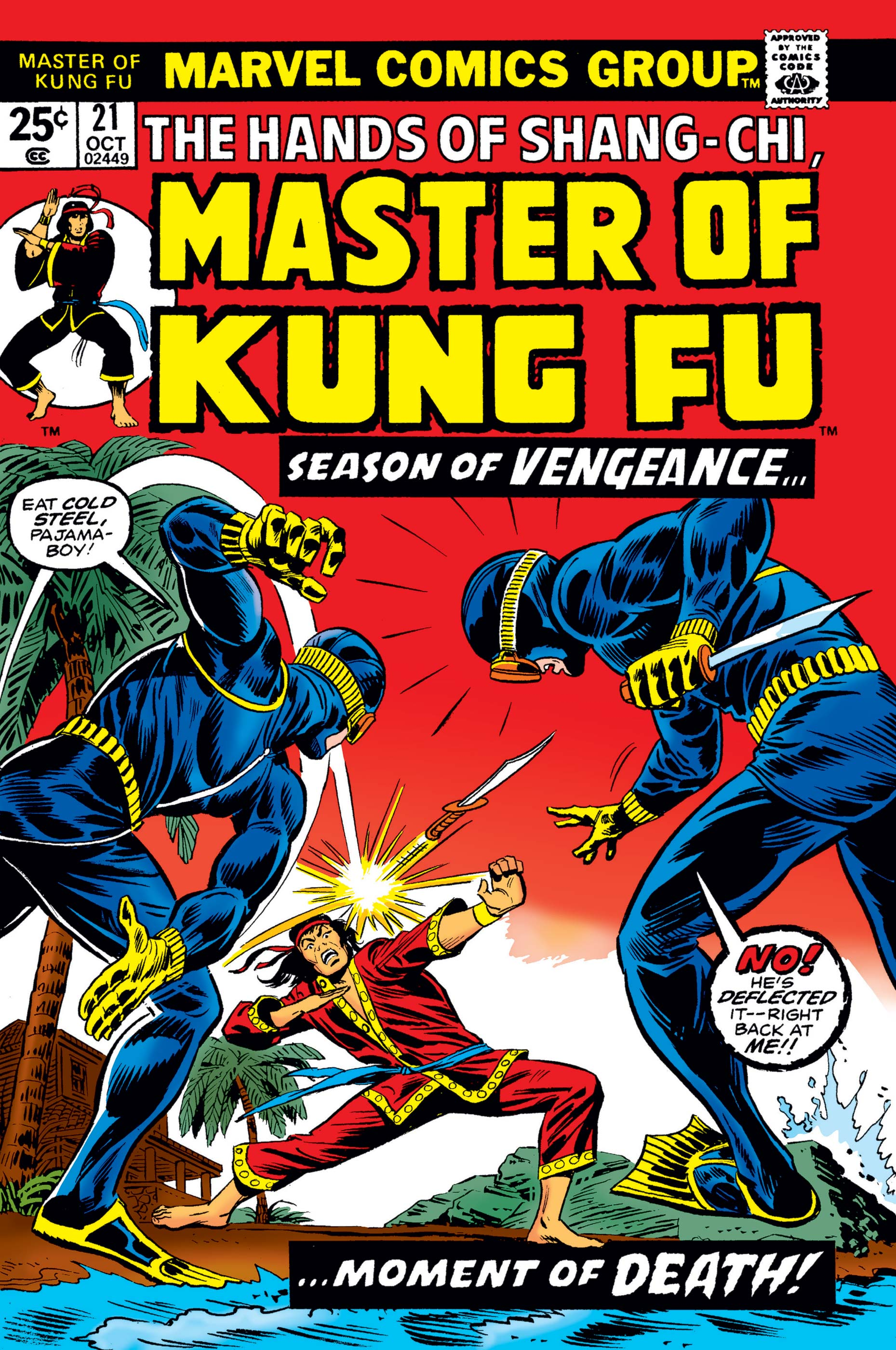 Master of Kung Fu (1974) #21