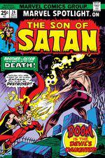 Marvel Spotlight (1971) #24 cover