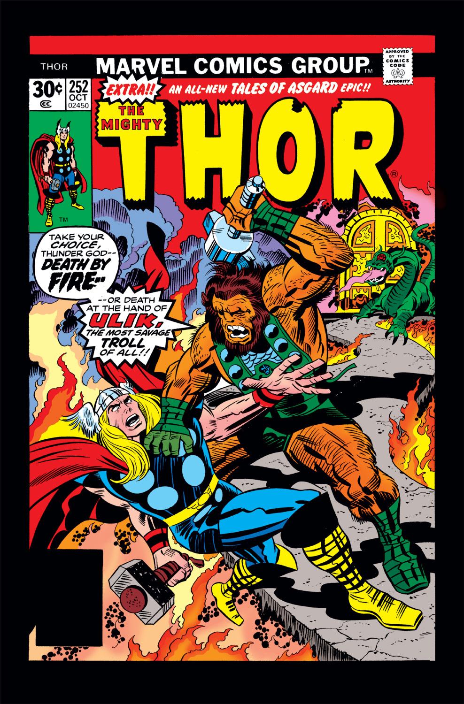 Thor (1966) #252