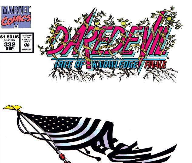 DAREDEVIL (1964) #332