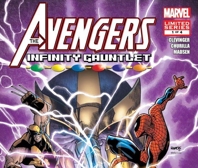 Avengers & the Infinity Gauntlet (2010) #1