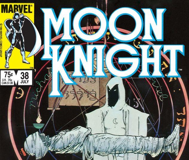 Moon_Knight_1980_38_jpg