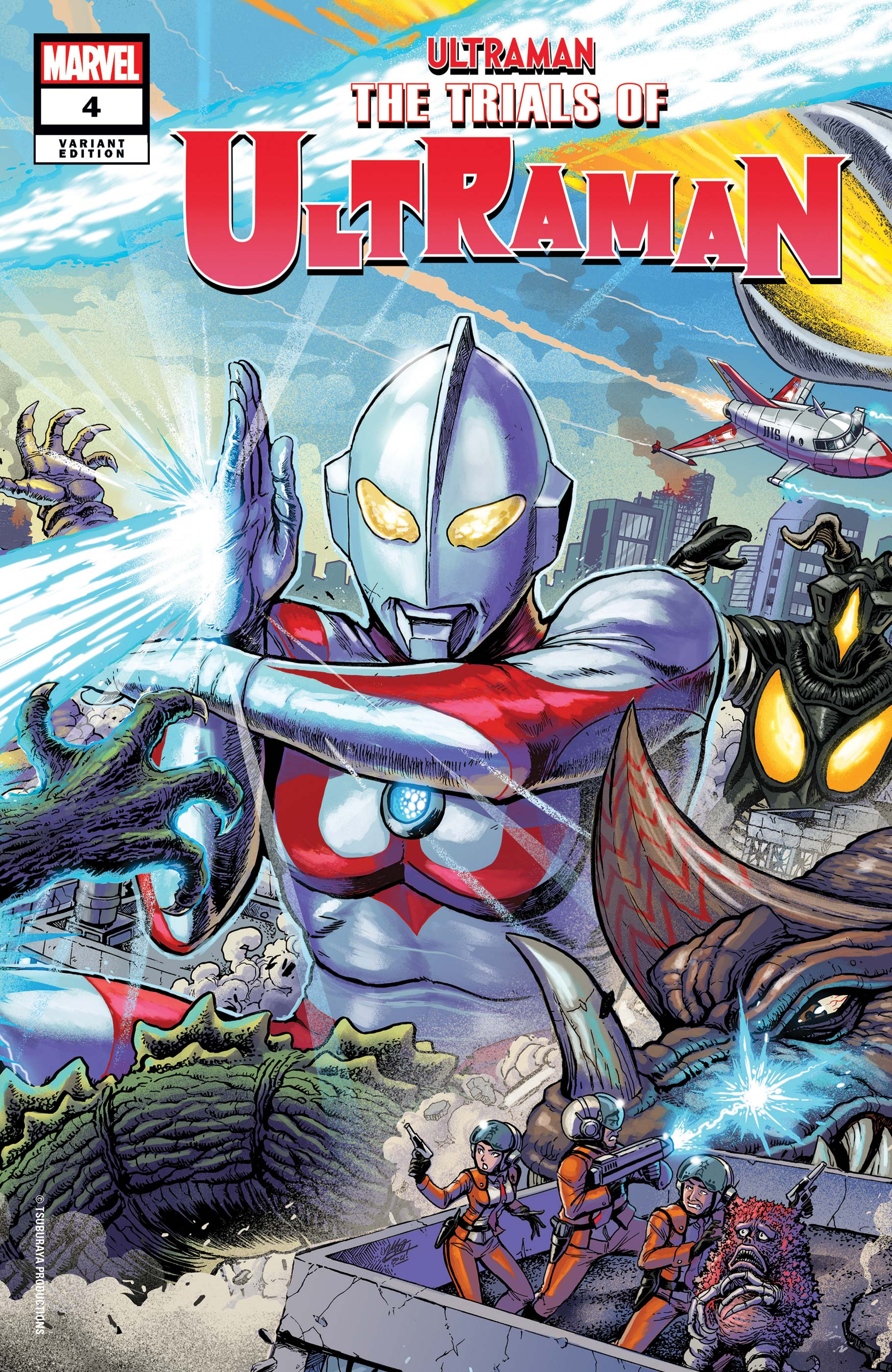 The Trials of Ultraman (2021) #4 (Variant)