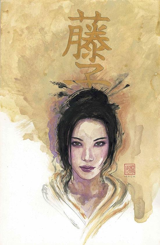 Kabuki (2004) #5