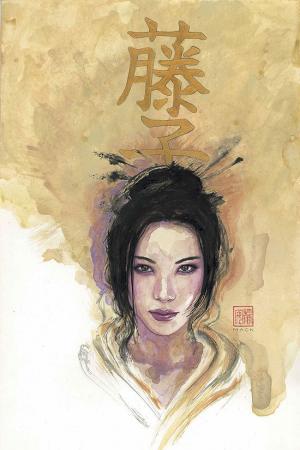 Kabuki #5