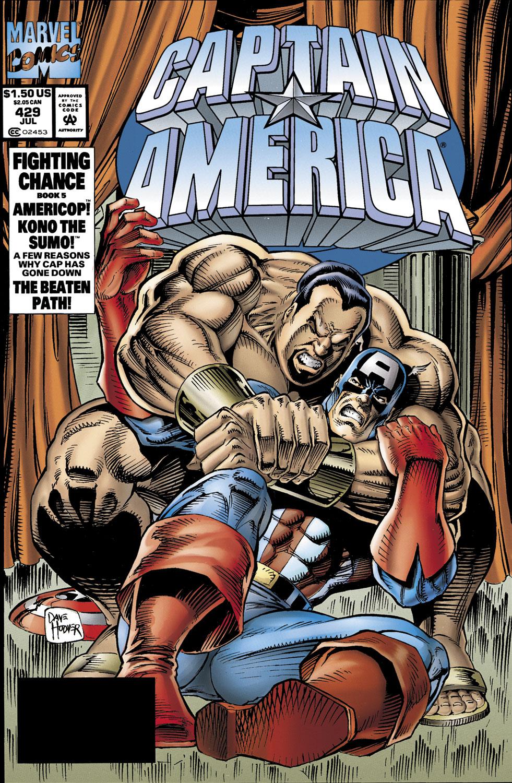 Captain America (1968) #429
