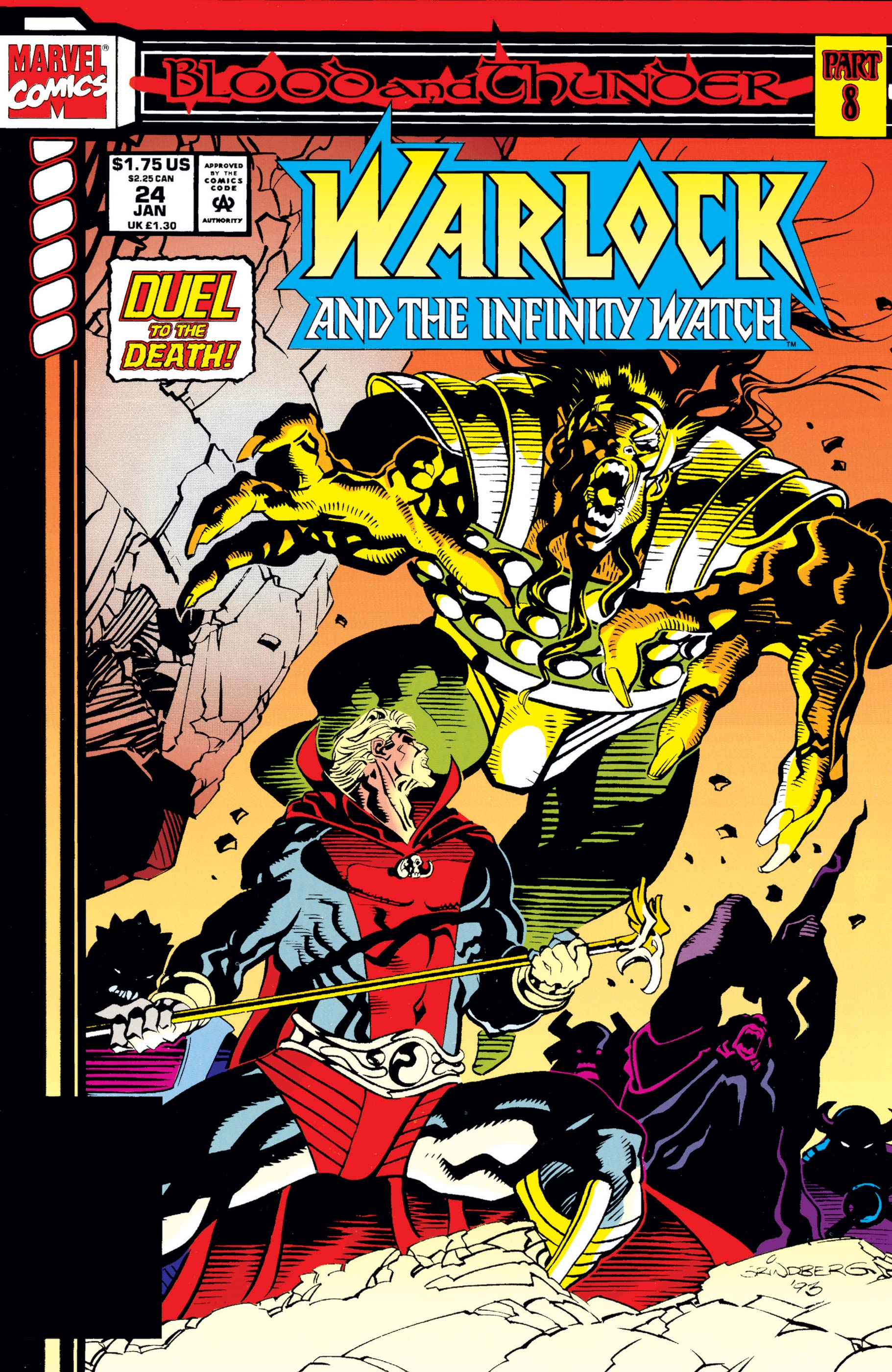 Warlock and the Infinity Watch (1992) #24
