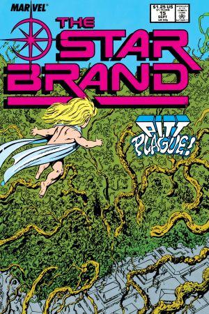 Star Brand #15